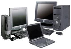 Kompiuterių supirkimas